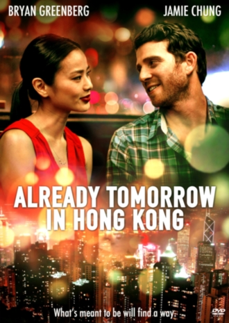 already-tomorrow-in-hong-kong-2015-dvd-cover-str_1